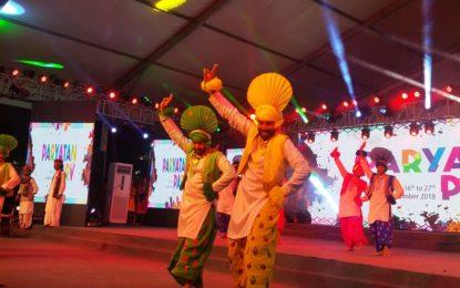 राज पथ लॉन्स, नई दिल्ली में आयोजित पर्यातन पार्व का दिन -4