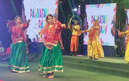 16 अप्रैल से 27, 2018 तक राजपथ लॉन्स, नई दिल्ली में पारायतन परव का दिन 7 आयोजित किया जा रहा है।