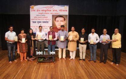 23 सितंबर, 2018 को चंडीगढ़ में एनजेडसीसी द्वारा आयोजित सांस्कृतिक कार्यक्रम।