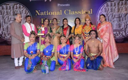 चंडीगढ़ में एनजेडसीसी द्वारा आयोजित राष्ट्रीय शास्त्रीय नृत्य महोत्सव का उद्घाटन दिवस