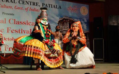 चंडीगढ़ में एनजेडसीसी द्वारा आयोजित राष्ट्रीय शास्त्रीय नृत्य समारोह का दिन -2