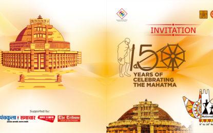 10 वीं चंडीगढ़ राष्ट्रीय शिल्प मेला का आयोजन चंडीगढ़ में एनजेडसीसी द्वारा किया जाएगा