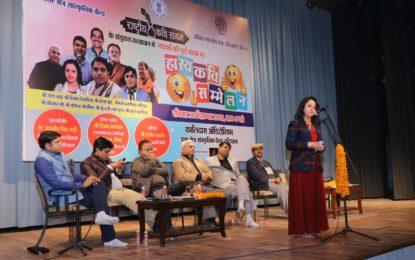 पटियाला में एनसीसी द्वारा आयोजित हसी कवि सम्मेलन।