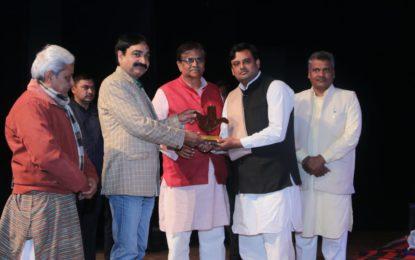 NZCC द्वारा चंडीगढ़ में आयोजित होने वाले Ragni Mahotsav-2019 का डे -2