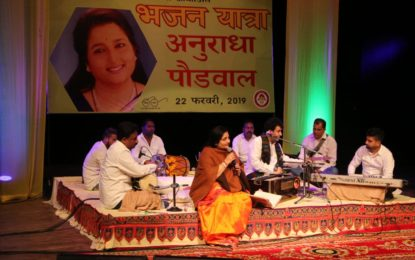 चंडीगढ़ में NZCC द्वारा आयोजित भजन यात्रा का उद्घाटन दिवस।