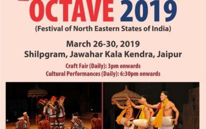 ऑक्टेव 2019 का आयोजन NZCC द्वारा जयपुर में किया जाएगा