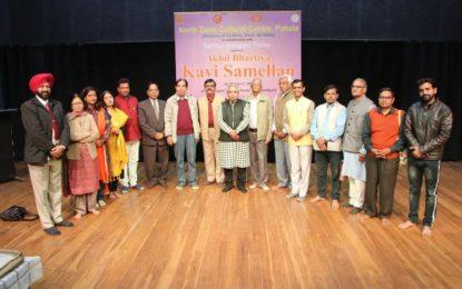 अखिल भारतीय कवि सम्मेलन का आयोजन NCC द्वारा चंडीगढ़ में किया गया।