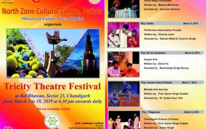 चंडीगढ़ में NZCC द्वारा आयोजित किया जाने वाला ट्राइसिटी थिएटर फेस्टिवल