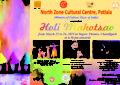 चंडीगढ़ में NZCC द्वारा होली महोत्सव का आयोजन किया जाएगा।